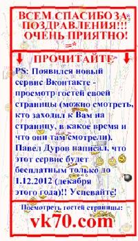 Паша Сердюков, 9 октября 1990, Винница, id133184240