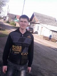 Илья Голяшев, 18 ноября , Кунгур, id166372148