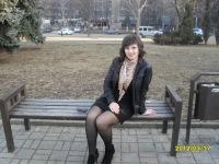 Алина Ганчар, 23 мая 1992, Тольятти, id75890643