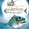 Товары для рыбалки. RIBOLOFF.COM.UA