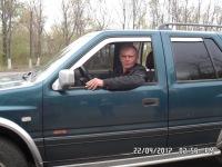 Павел Рой, 15 июня 1995, Харьков, id145016520