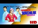 Zamonaviy sovchilar (ozbek film)