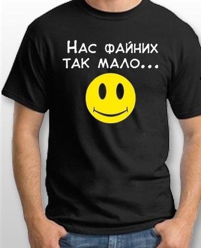 Саня Домбровський, 10 июля , Староминская, id185669456