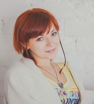 Светлана Иванцева, 11 февраля 1990, Петрозаводск, id10648795
