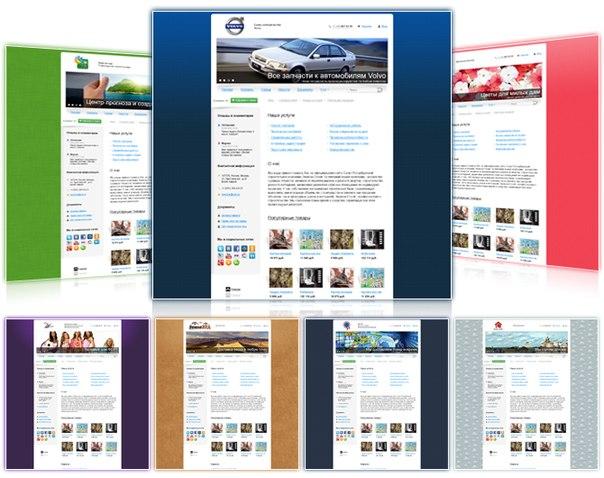 Бесплатный дизайн сайтов