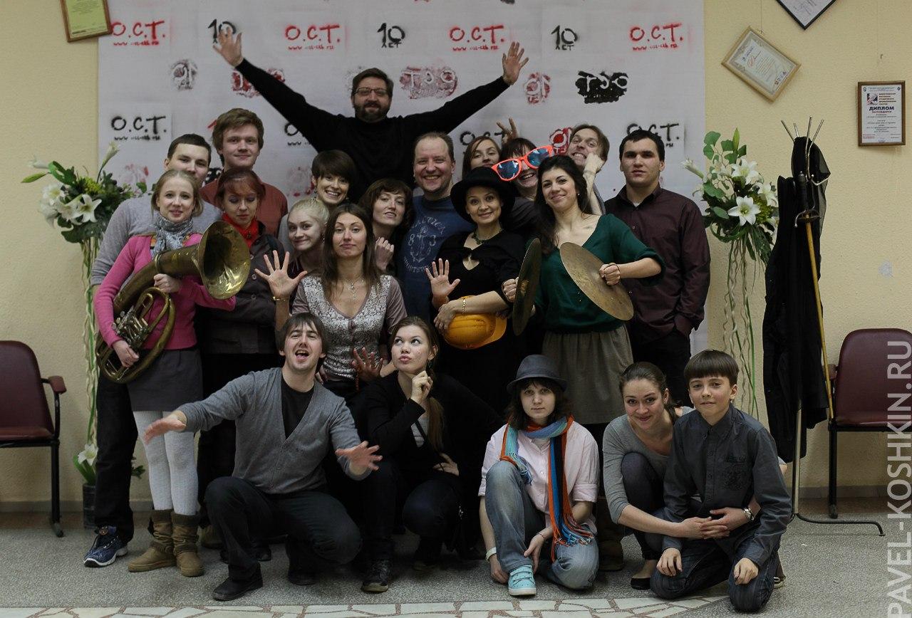 Вчера театр Диалог из Магнитогорска поздравил Открытый Студенческий  Театр с десятилетием спектаклем Дредноуты по произведению Е.Гришковца