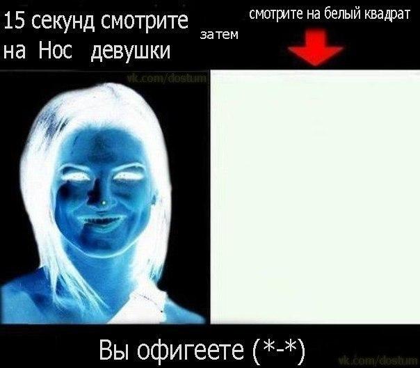 http://cs301813.userapi.com/v301813213/b870/lby8akmsm_0.jpg