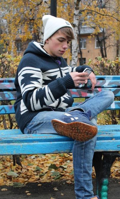Олег Казанцев, 25 января , Екатеринбург, id61660233