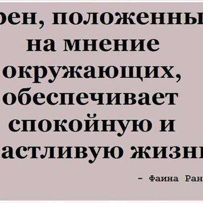Сергей Устимов, 16 января , Николаев, id133395792