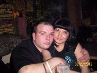 Валера Войтенко, 5 февраля , Санкт-Петербург, id177119392