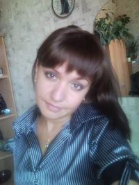 Наталья Мандрик, 16 декабря , Клин, id178744566