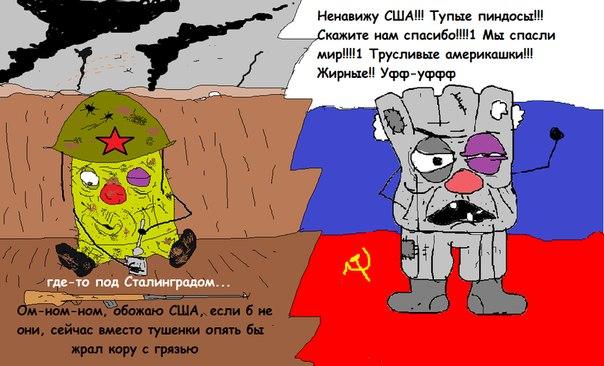 ВЫШЛА В СВЕТ РОДИНА ИМЕНИ ПУТИНА  Иван Миронов