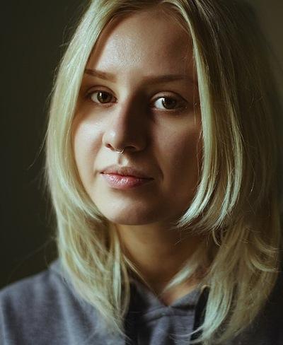 Софа Кислова, 22 июня 1993, Ростов-на-Дону, id46219685