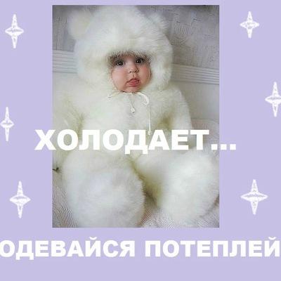 Мария Красникова, 21 июня , Красноярск, id99801704