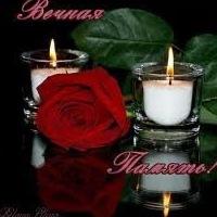 Людмила Евпак, 7 ноября 1986, Самара, id184774726
