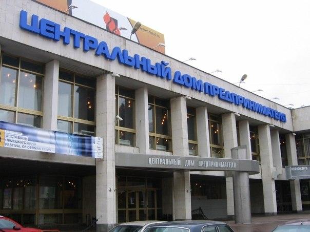 Подработка на дому в ярославле