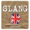 Lazyenglish | Сленг