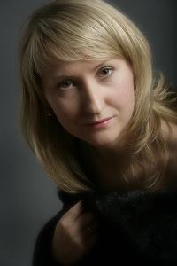 Лена Касперская