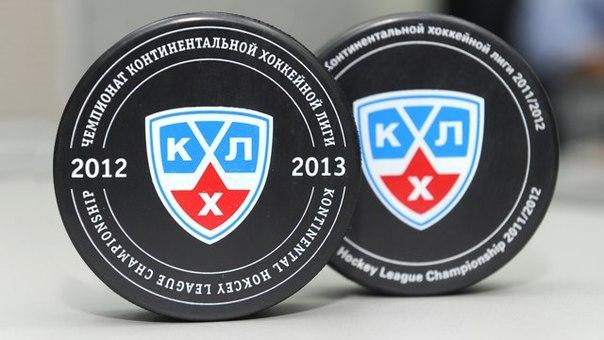 КХЛ 2012-2013