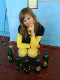 Елена Чаленко, 19 января , Краснодар, id72443351