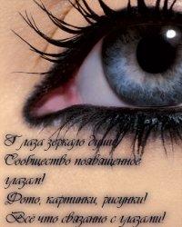 Вика Ника, 28 февраля , Виноградов, id88094465