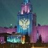 Это Москва[Типичная Москва]