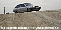 Денис Сметанин, Каменск-Уральский, id147811838