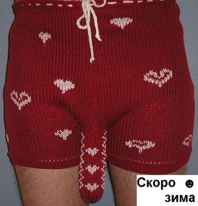 Ярик Яценко, 13 августа 1986, Челябинск, id70825150