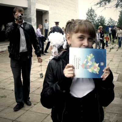 Ксения Меринова, 5 сентября , Санкт-Петербург, id107032174