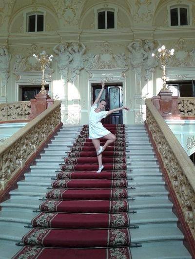Анастасия Макойникова, 15 апреля , Симферополь, id16706572