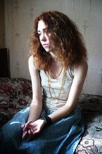 Таня Вакутина