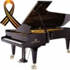 Ноты для фортепиано. Поиск. Помогаем друг другу