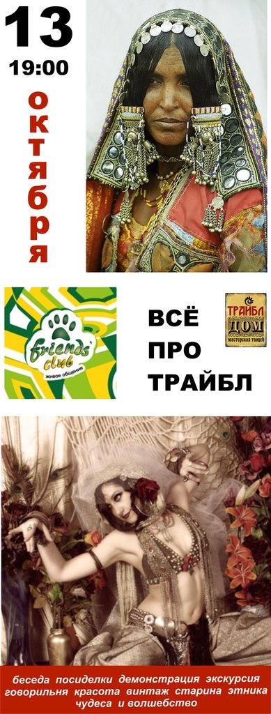 http://cs302101.userapi.com/v302101663/44d1/-iRoi683YWw.jpg