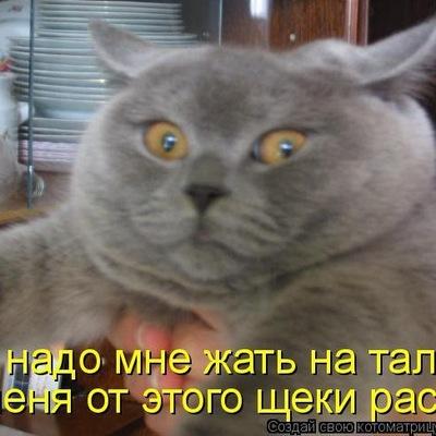 Александра Роменская, 4 июля , Днепропетровск, id175172749