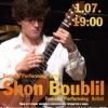 Уникальный вечер классической гитары! Специальный гость - Shon Boublil (Канада)!