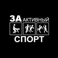 Андрей Юдаков, 18 июня , Новосибирск, id50864321