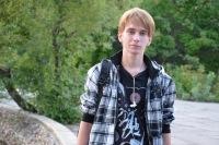 Дмитрий Панкин, 15 ноября , Тольятти, id69655826