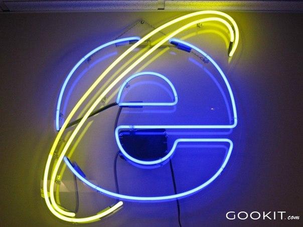 Internet Explorer Collection 1.7.1.0. Как взломать перса в мобитве. На гл