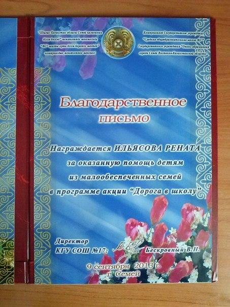 Карта виза классик Смоленск