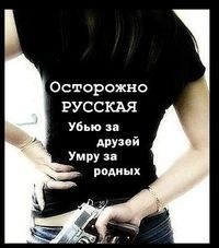 Ангел Из-Рая, Киев, id190352720