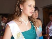 Настя Андрiйчук, 6 февраля 1995, Одесса, id122815390