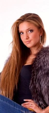 Лилия Максимова, 11 августа 1995, Киев, id154706756