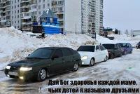 Миша Вартовский, 1 декабря 1997, Томск, id168682498