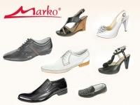 Марко Обувь Женская 40 Размера Купить В Интернет Магазинах Белоруссия