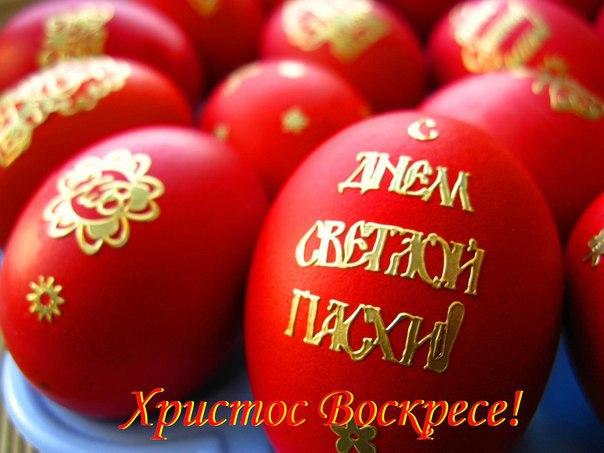 http://cs302104.vk.me/u142117893/-14/x_060eb47a.jpg