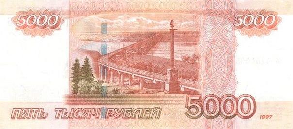 Центробанк курс доллара к рублю