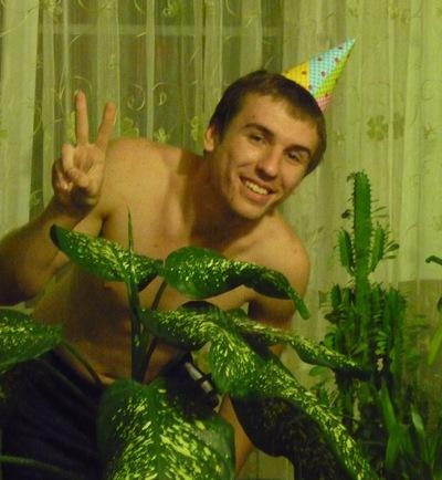 Александр Данилов, 27 января 1995, Краснодар, id150746477