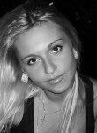 Наталья Горина, 9 сентября 1991, Николаев, id158967669