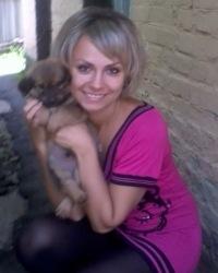 Татьяна Кизим, 22 февраля 1983, Прилуки, id170596009