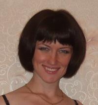 Наталия Сахарова, 28 июня 1983, Лесозаводск, id173440721